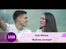 Азат Абитов - Жэйнен кичлэре | HD 1080p