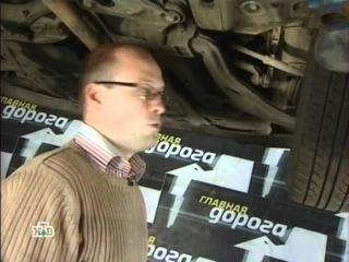 Главная дорога, Секонд-тест Opel Astra G