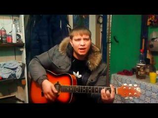 Ахра-Прогулка в облаках на гитаре (под гитару)