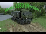 Spin Tires Камаз 6350 Мустанг