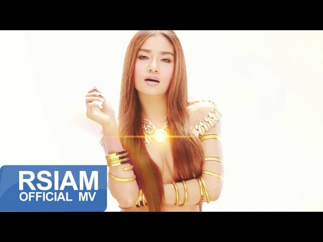[Official MV] เมรี กระแต - กระต่าย อาร์ สยาม | Project ชาย เมือ359