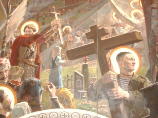 Церковь воинствующая