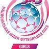 Чемпионат Москвы НМФЛ среди женских команд