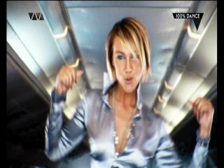 Kate Ryan - Ella elle l'a - Viva Polska