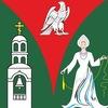 Орехово-Зуевский район (официальная группа)