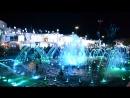 Поющий фонтан на Сохо *египет шарм-эль-шейх*