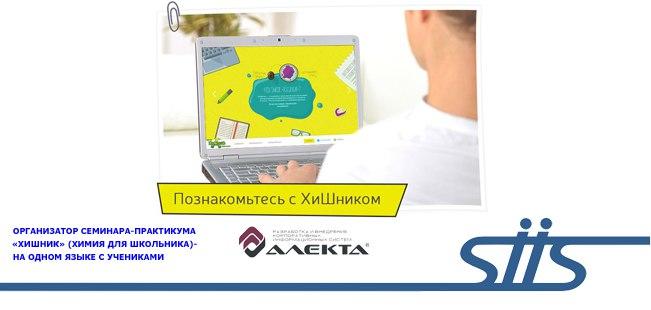 «АЛЕКТА» – одна из ведущих российских компаний в области информационных технологий и консалтинга
