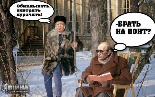 Украинские власти демонстрируют свою недоговороспособность. Ситуация тревожная, - Лавров - Цензор.НЕТ 1140
