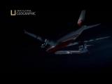 Документальный фильм Секунды до катастрофы - Столкновение в небе 2002 года (Башкирские Авиалинии)