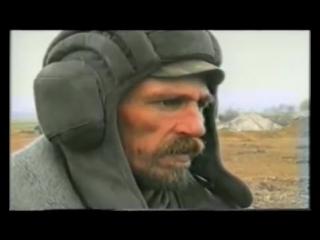 Нiч яка мiсячна (Отрывок из фильма о первой Чеченской войне