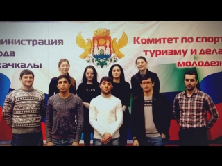 Поздравление от молодежного комитета