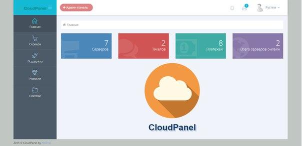 CloudPanel