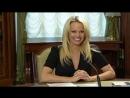 Рабочая встреча Сергея Иванова и Памелы Андерсон