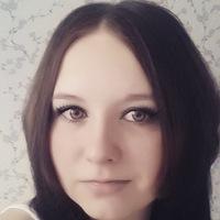 Семенова Ксения