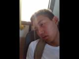 Урик устал