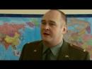 Кремлёвские курсанты 1 сезон 59 серия (СТС 2009)