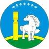 👍Подслушано в Усть-Алдане 2💪✊