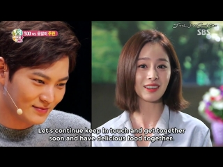 [ENG] 151012 Healing Camp - Joo Won - Part 1