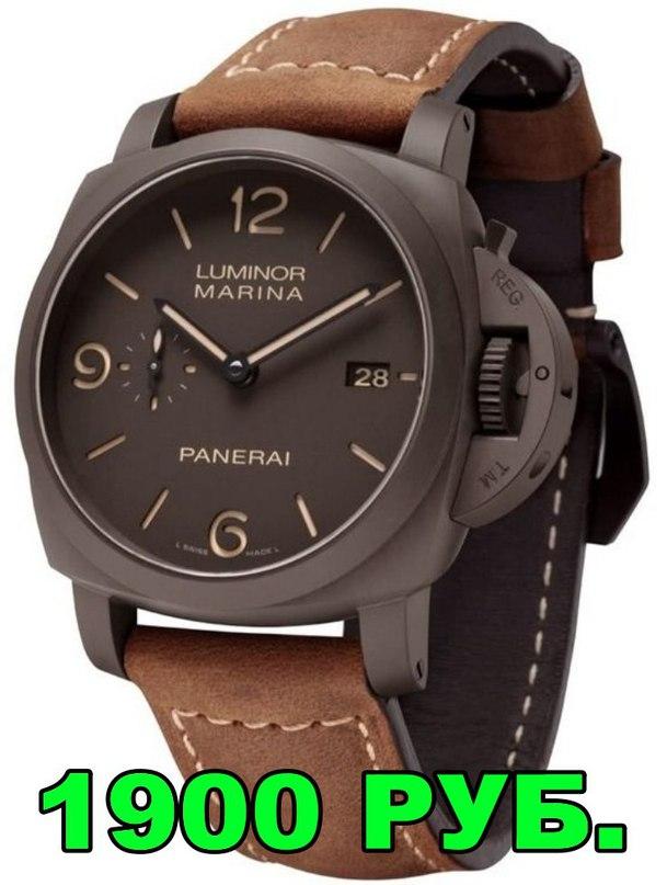 Мужские часы panerai luminor marina копия