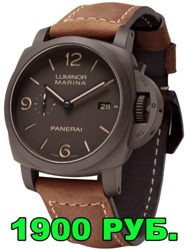 аромат духов мужские часы panerai luminor marina копия далеко всем мужчинам