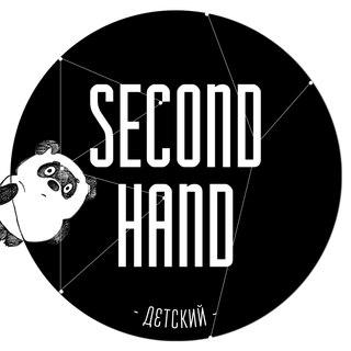 vk.com/secondhandbyk
