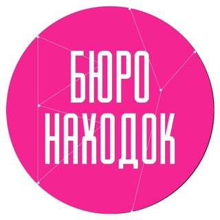 vk.com/bnahodokby