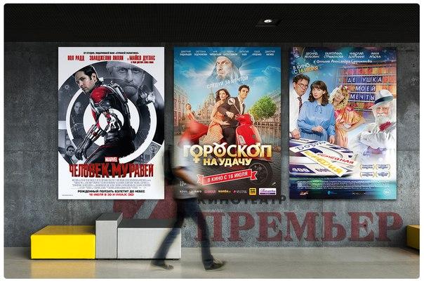 фильмы россии боевики