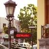 DIONIS TOUR (Tbilisi) // Gamarjoba genacvale