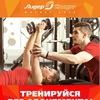 фитнес клуб Лидер Спорт