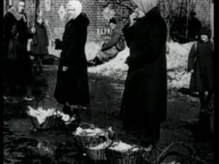 Россия забытые годы. Чекисты история КГБ Серия №1