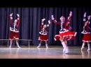 очень красивый танец Зимушка Зима ВАЛЕНКИ Хореографический коллектив ДЖЕРЕЛЬЦЕ