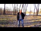Признание в любви - Игорь Огурцов (Official video)