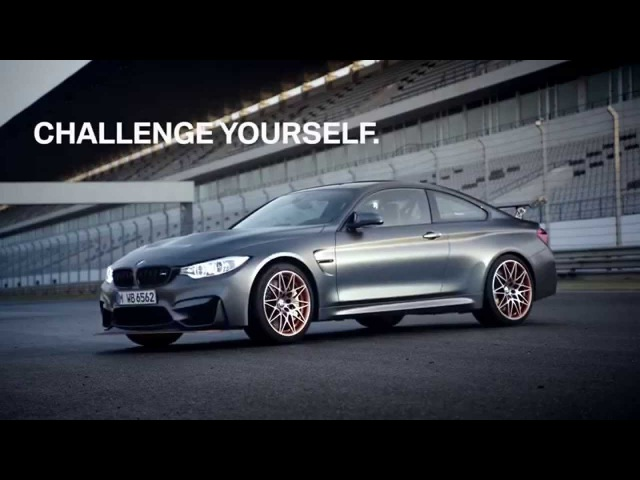 The all-new BMW M4 GTS.