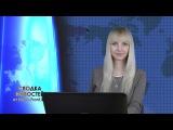 Сводка новостей: Новороссия, Сирия, мир / 20.01.2016 / Roundup News Front ENG SUB