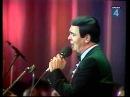 Муслим Магомаев (Muslim Magomaev) - Parla piu piano