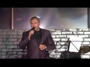 Владимир Курский Два брата презентация нового альбома РЦД 27 марта 2015