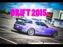 Drifting 2015 дрифт град в Воронеже drifting 2015 lhban uhfl d djhjytt