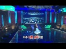 Taemin (SHINee) - Tango @ DGP [10.09.23]