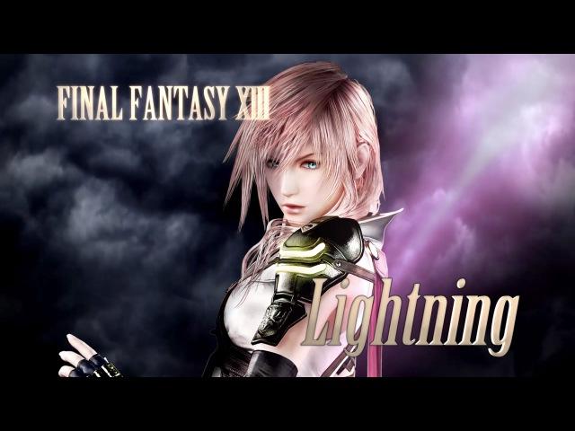 【DISSIDIA FINAL FANTASY】バトルムービー:ライトニング