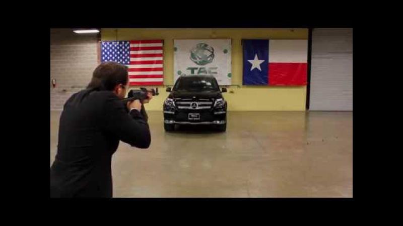 Автомат Калашникова против бронированного Mercedes-Benz GL-Class