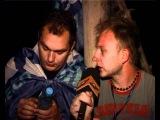 Kazantip 2005 vol.1 Сезон жуков Музыкальный инстинкт архив