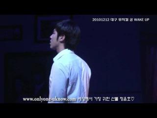 101212 Yunho's singing scene in Goong