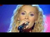 Аида Николайчук - Spice Girls -
