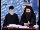 Абхазская Церковь о конфликте в Новом Афоне