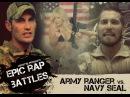 Epic Rap Battle: Navy Seal vs. Army Ranger