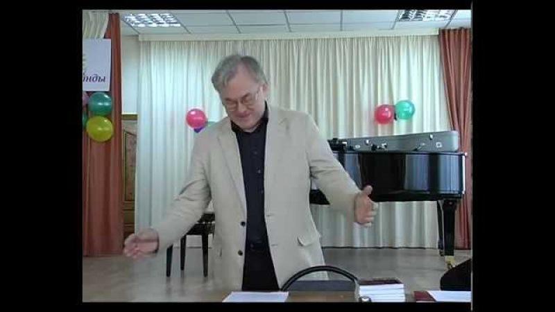 Аркадий Бурханов - Семинар в Караганде 2014-03-30 (часть 1)