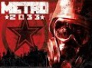 Метро 2033 игрофильм
