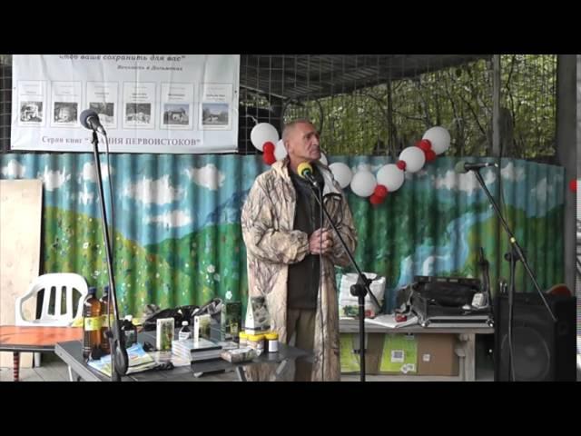 Будилов С.А. Ответы на вопросы о методике Алфей (29.09.2013)