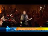 РЕН ТВ: В Москве концерт легендарной группы Metallica прошел с оглушительным успехом