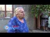 Пенсионерка из Донбасса...